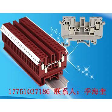 NJD-11L普通型接线端子_NJD-11型系列接线端子标准产品