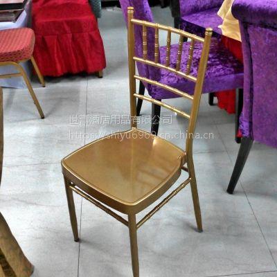 金属竹节椅 厂家直销酒店婚宴椅 户外婚礼椅 户外宴会椅