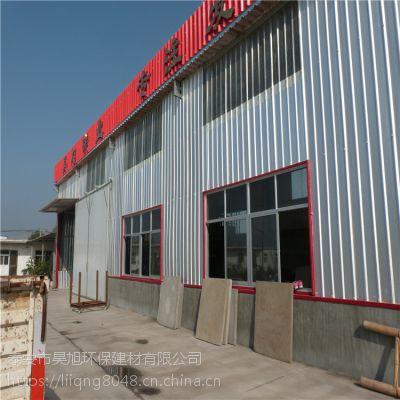 菱镁瓦 无机瓦钢结构专用产品使用寿命长