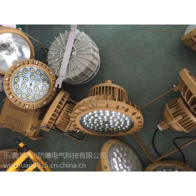 全国供应 BRE9610防爆免维护LED节能灯 吸顶式安装生产商