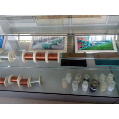 供应齐鲁牌裸铜线多芯交联塑料绝缘聚氯乙炔PVC护套电力光电 1*57