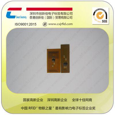 【厂家直销】NTAG 216小标签/FPC小型尺寸标签/手环手表专用
