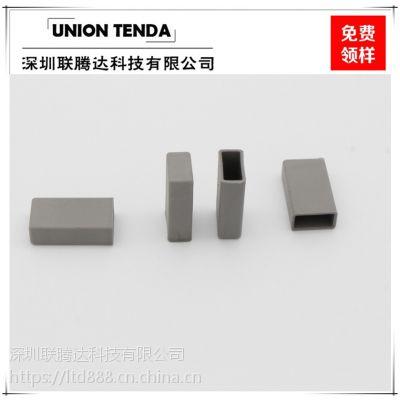 TO3PA电子绝缘帽套大功率三极管导热绝缘硅胶套厂家定制导热材料