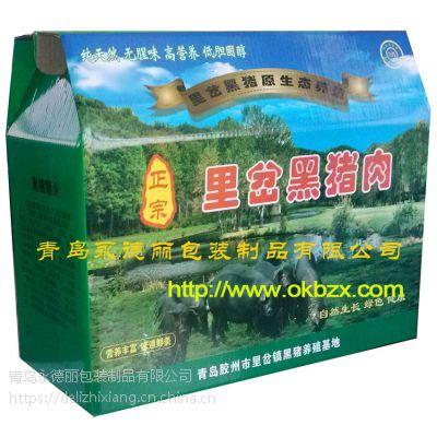 供应永德丽加强型重型瓦楞纸箱,土豆纸箱