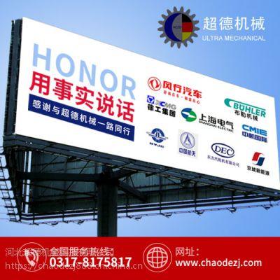 北京三维柔性焊接工装哪家好?看超德!