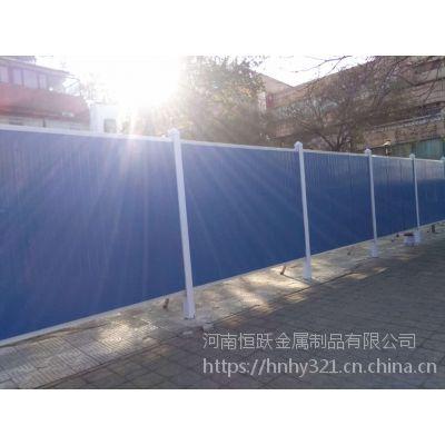 山西运城工厂直销施工围挡 彩钢夹芯板围挡 工程铁皮围挡 安全护栏