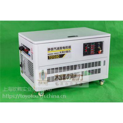 大泽勭力30kw静音汽油发电机