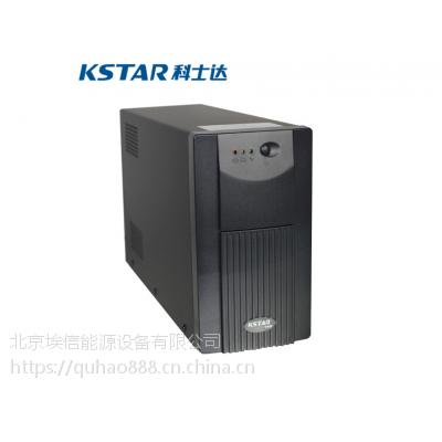 科士达(KSTAR) KSTAR科士达 YDC9103S 3000VA/2400W UPS