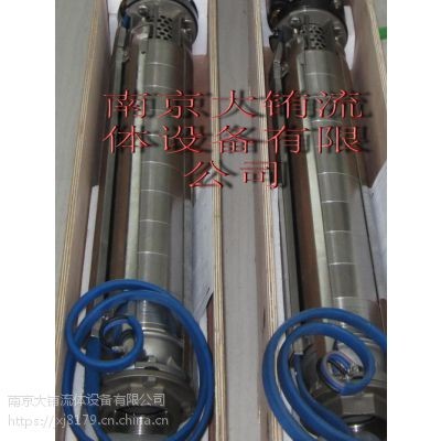 供应进口深井泵全不锈钢深井泵