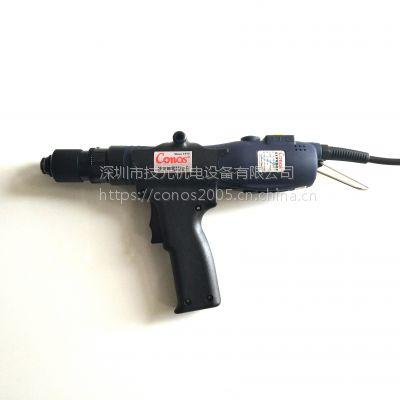 原装台湾conos技友牌直插式枪型有刷电批/电动螺丝刀/电动起子AC-2255