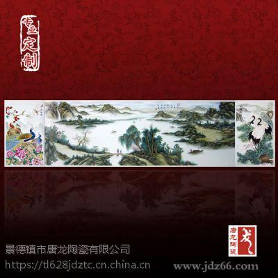 定制的大型瓷板画案例图片 景德镇大型室内壁画定做