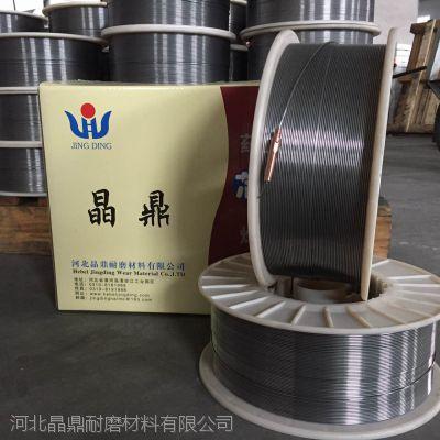 供应晶鼎CO2气保护硬面堆焊焊丝JD3厂家 辊压机专用JD3