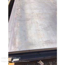 销售保山钢板 普中厚板Q235 攀钢 14*1510*6000mm桥梁锅炉汽车制造钢板等用途质量可靠