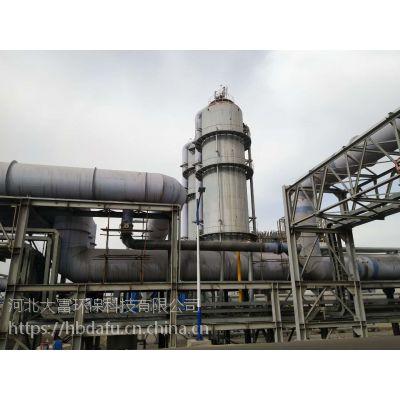 焦油脱水剂咨询、氨水净化回收剂,臭味剂水处理药剂