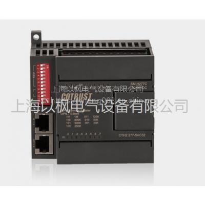 GMI安全隔离器D1034D 基玛伊D1000