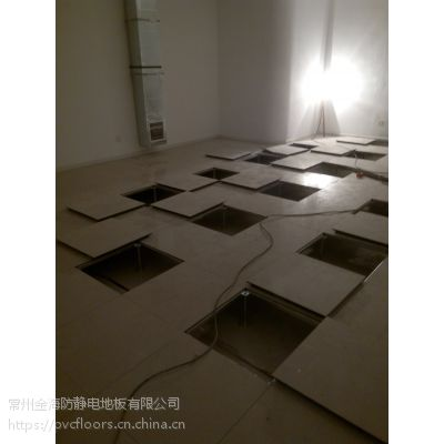 陶瓷贴面全钢防静电架空地板厂家批发价格销售