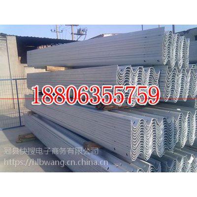 黑龙江波形护栏板厂家19906359292../.