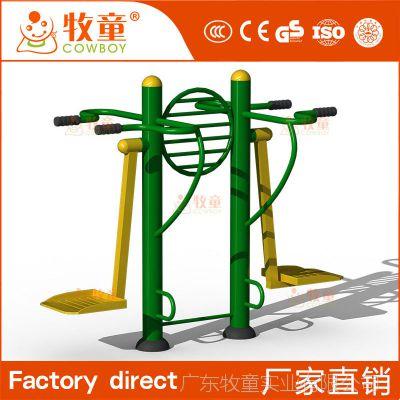 供应社区老年人体育健身设备定制 体育器材不锈钢双人浪板