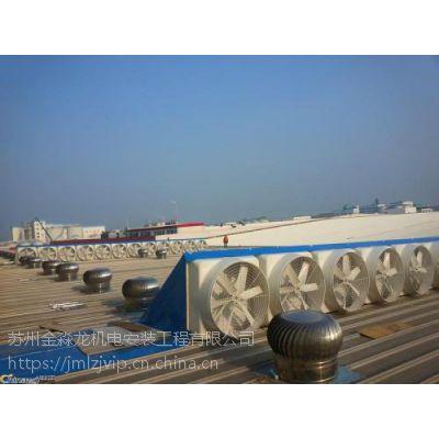 上海地区专业厂房降温,冷风机,负压风机,水空调销售安装。价廉物优,快速安装,稳定售保。