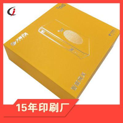 深圳电信集团3C数码电子包装盒印刷设计服务 纸板包装盒定制设计印刷