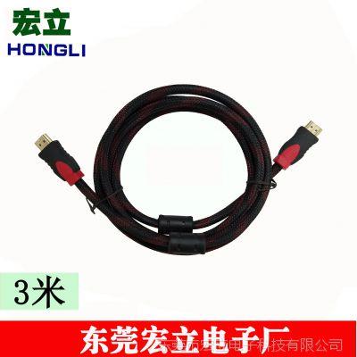 1.4版hdmi高清线连转接线 电视视频电脑光纤线投影仪4khdmi数据线