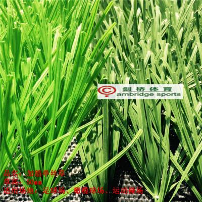 肇庆足球场人造草坪 50mm单色草坪草 学校透气型塑胶跑道施工