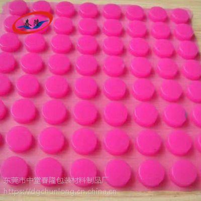 东莞春隆硅胶防滑垫 耐磨胶垫脚垫13*5.5MM 平板单面自粘硅胶脚垫 方形3M胶垫
