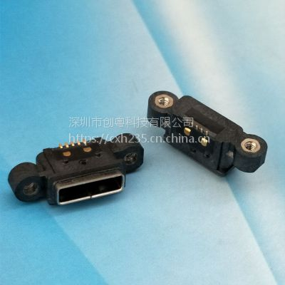MICRO USB母座 AB 型 5PIN 带螺丝孔 带防水胶圈 防水等级 IP67