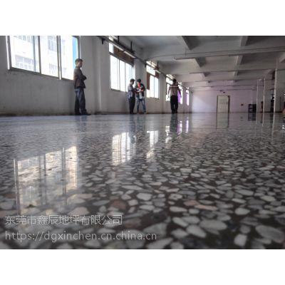 惠州大亚湾、仲恺水磨石晶面处理、旧地坪翻新、老水磨石抛光--鑫辰意气风发