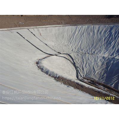 鱼塘专用防渗膜HDPE土工膜0.3mm美标土工布两布一膜复合膜