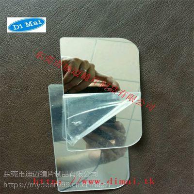 迪迈厂家直销手袋化妆镜箱包镜片亚克力镜片ps镜