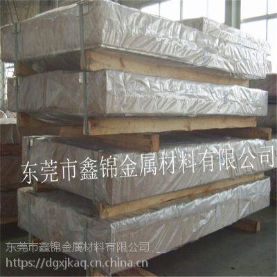 供应1A99工业纯铝 耐高温性能铝板批发 1A99铝棒 量大从优
