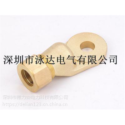矿物质线鼻子 深圳BTTZ线耳 矿物电缆专用接线端子