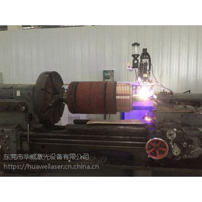 华威HWL-AW2000XF激光表面热处理 表面修复 淬火