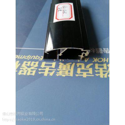 k3.5黑色画框型材浩克直供 福建厦门