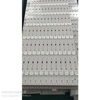 3030漫反射灯带 漫反射卷帘灯箱专用灯条