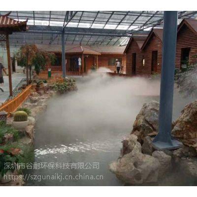 自然保护区园林人工造雾价格 造雾降温设备产品展示 案例(东营|菏泽|滨州|莱芜|章丘|垦利)