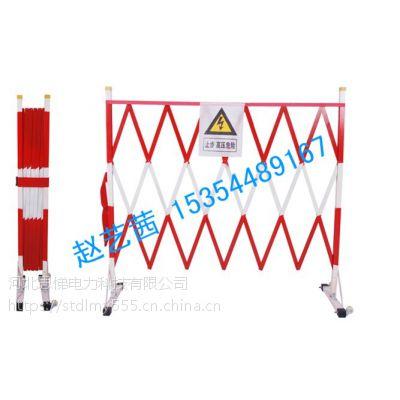 安徽黄山不锈钢片式伸缩围栏移动护栏电力围栏