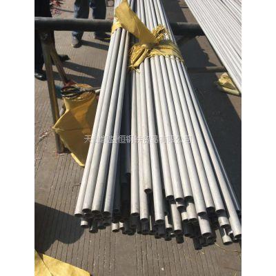 供应S30403不锈钢工业管TP304L不锈钢装饰管304L小口径精轧管