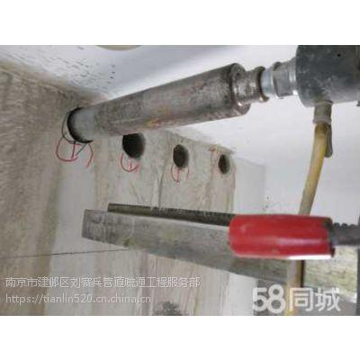 南京专业打孔公司.承接暖气孔.浴灞孔.排气扇孔.上下水管道钻孔、水泥墙上开门洞