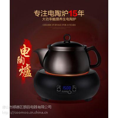 德国福茗堂电陶炉制造商 电陶煮茶炉生产厂家