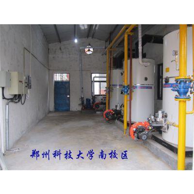 燃气取暖热水锅炉CLHS0.35-80/65-YQ