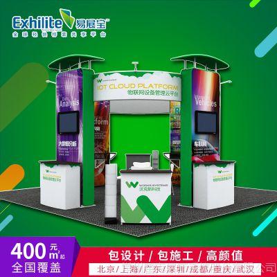 北京郑州武汉青岛 展会展台搭建商 设计装修定制便携展具