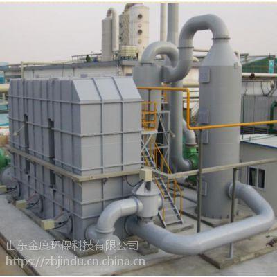 山东东营废气处理设备报价丨废气催化燃烧设备上门安装