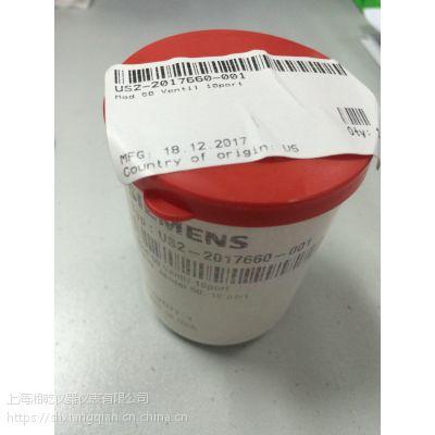 西门子色谱配件2020166-001电磁阀套件价格优惠