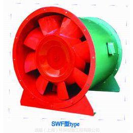 SWF型混流屋顶通风机 混流式消防补风机 高效低噪音混流式通风机