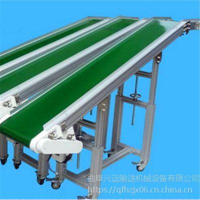 z字形铝型材输送机行走式 食品专用输送机