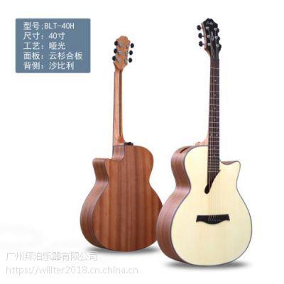 广东吉他批发|广州威尔特厂家