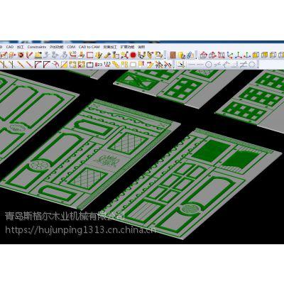 橱柜门自动排版软件-1010门板生产系统和Alphacam(cdm模块)