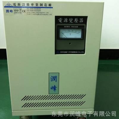 东莞润峰供应CNC数控设备专用三相变压器ATY-3015T2 隔离干式变压器15KW